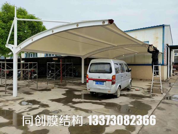 衡水枣强建材机械膜结构车棚案例